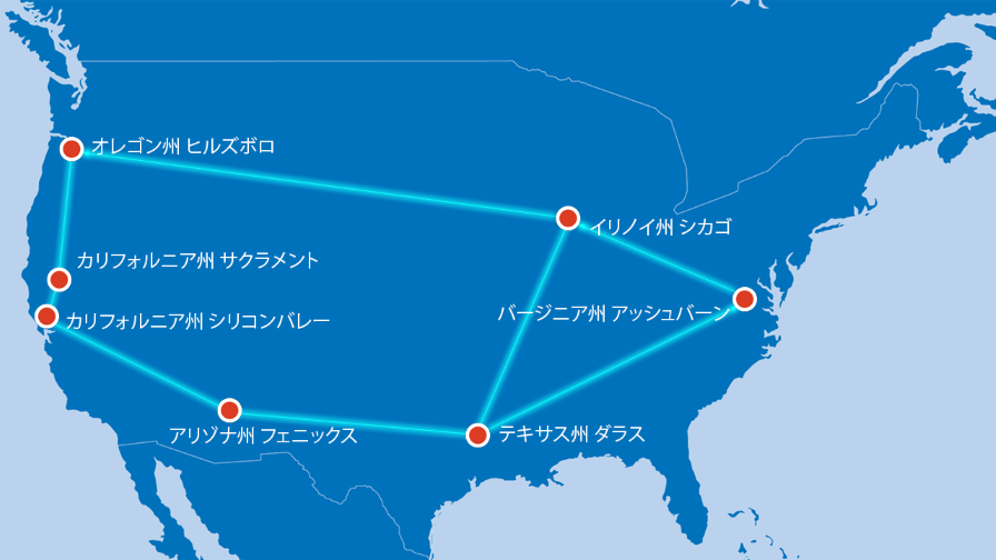 Americas map in Japanese